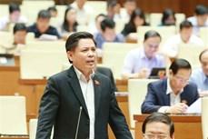 越南十四届国会第10次会议:国会继续开展质询和询问活动 对越共十三大各文件草案进行讨论