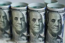 11日上午越盾对美元汇率中间价小幅下降