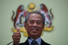 2020年东盟轮值主席国年:马来西亚认定RCEP就是第37届东盟峰会的一大亮点
