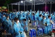 新冠肺炎疫情:将在俄罗斯和卡塔尔滞留的越南公民接回国