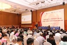 越德经贸论坛在河内举行