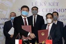 越南与波兰签署金融合作协议