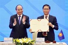《区域全面经济伙伴关系协定协定》(RCEP)顺利签署