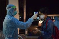 新冠肺炎疫情:越南连续75天无新增本地确诊病例