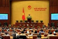越南第十四届国会第十次会议进入最后一天议程