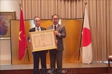 日本政府向越南副教授陈山授予日出勋章