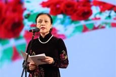进一步促进越南与保加利亚友好团结关系