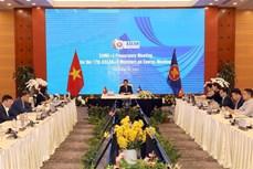 2020年东盟主席年:东盟与中日韩进一步加强能源合作