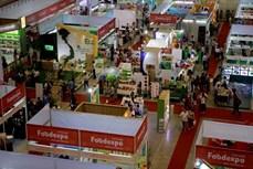 2020年越南食品工业国际展将以在线形式举行