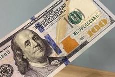 20日上午越盾对美元汇率中间价下调15越盾