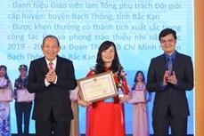 张和平副总理:教师队伍应成为教育根本性之改革的先驱者