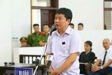 胡志明市-中良高速公路违法违规案件:原交通运输部部长丁罗升即将出庭受审