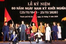 纪念南圻起义80周年:越南民族崛起精神绽放着璀璨的光芒
