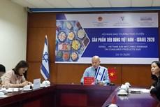 越南以色列消费品交易会以视频方式举行