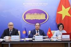  ASEAN 2020:第四次东盟媒体论坛举行