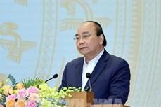 政府总理允许举办全国旅游会议