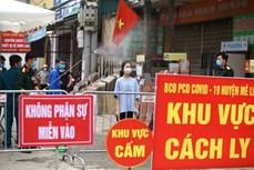 国际专家:新冠肺炎疫情防控工作中作出迅速反应帮助越南取得成功