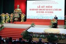 越南政府总理阮春福出席黎德英主席诞辰100周年纪念活动