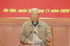 阮富仲:军队党委继续发扬团结精神 切实做到廉洁自律 为其他部门当标杆