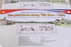 越古联合发行邮票首发仪式举行