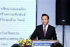 泰国国庆友好见面会在胡志明市举行