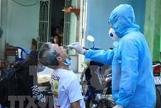 新冠肺炎疫情:越南新增3例境外输入确诊病例
