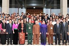 越南国会主席阮氏金银:党和国家十分重视做好民族工作