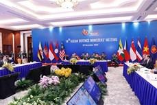 ASEAN 2020:第14届东盟国防部长会议开幕