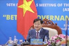 2020东盟主席年:善政有助于有效反腐败