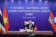 越南政府总理阮春福出席ACMECS- 9