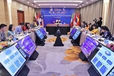 第37届东盟ASSA执行委员会会议:扩大社会保障覆盖面