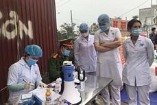 亚行援助越南60万美元 用于新冠肺炎疫情防疫工作