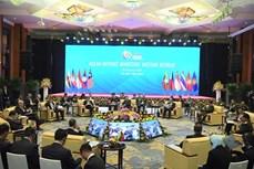 越南在东盟防务合作进程中的深刻烙印:加强防务合作 致力于齐心协力与主动适应的东盟(第三期)