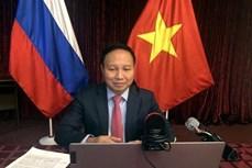 2020年东盟周促进俄罗斯与东盟青年和专家的交流 越南呼吁扩大各个领域的合作