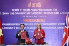 《越南—英国自由贸易协定》为越英两国贸易往来开创新机遇