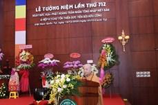 佛皇陈仁宗涅槃712周年纪念大典在胡志明市隆重举行