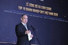 越南信息技术产业对全国GDP贡献率达14.3%