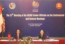 环境领域的合作日益获得东盟各国的关注