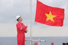 东海POC荣获越南纪录证书