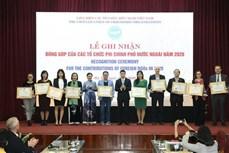 50个外国非政府组织受表彰