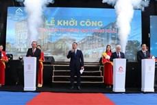 越南平福省吸引对46个项目的投资