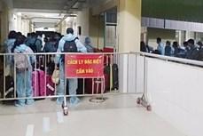新冠肺炎疫情:前江省对第1440例的接触者进行隔离观察 有关省份抓紧展开接触者追踪工作