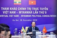 越南与缅甸举行第九次外交部副部长级政治磋商