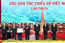 国家伟业永远属于越南各少数民族