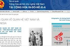 庆祝越南—印度尼西亚建交65周年专题页面开通