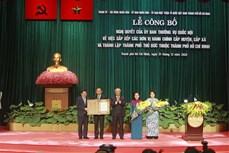 胡志明市下辖守德市成立决定公布仪式举行