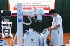 日本向越南捐赠防疫医疗设备