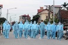 5月3日上午越南无新增新冠肺炎确诊病例
