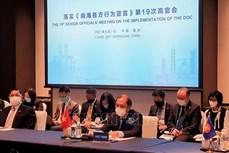 东盟国家和中国落实《东海各方行为宣言》第19次高官会在中国重庆召开