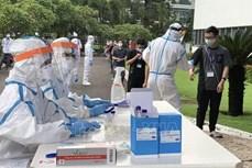 6月8日早上越南新增44例确诊病例